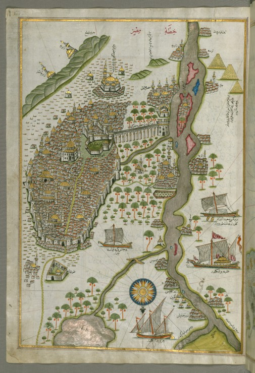 Piri_Reis_-_The_City_of_Cairo_-_Walters_W658305A_-_Full_Page