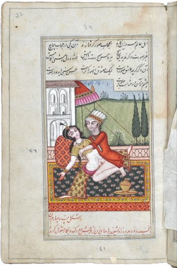 Illuminated Qajar manuscript, 1824. Source: islamicpersia.org